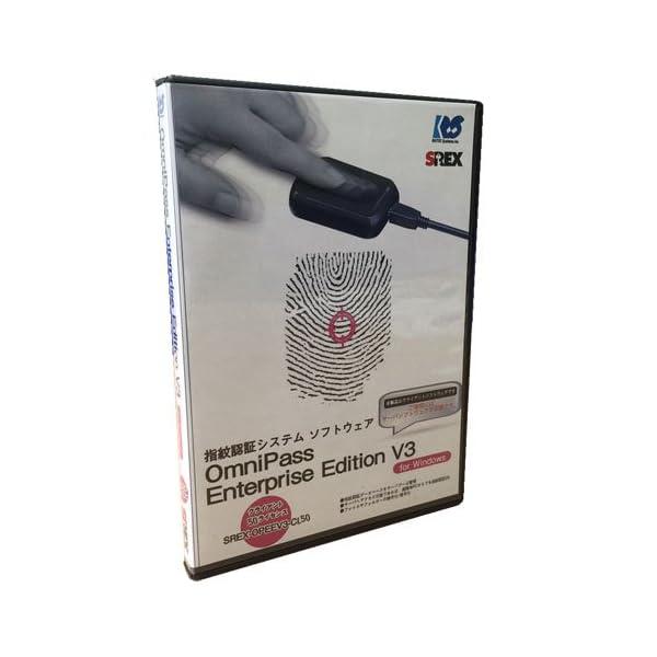 ラトックシステム OmniPass EE V3 ...の商品画像