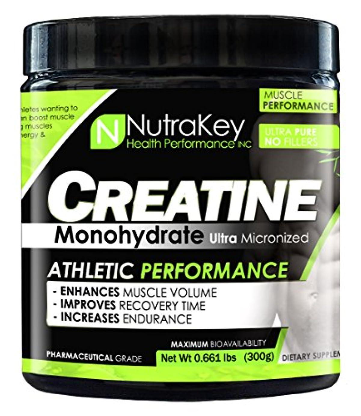マリンマットレス不一致NutraKey Creatine Monohydrate, 300 Gram by Nutrakey