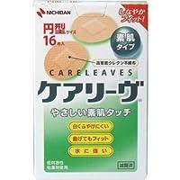 【ニチバン】ケアリーヴ 円形 16枚 ×5個セット