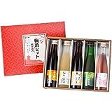 梅酒セット (180ml×5本)