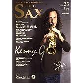 The SAX vol.33 (ザ・サックス) 2009年 03月号 [雑誌]