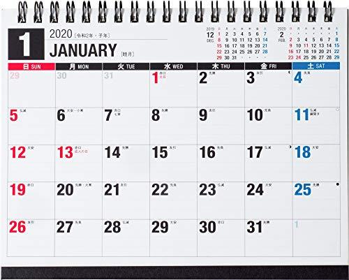高橋 2020年 カレンダー 卓上 B6 E154 ([カレンダー])