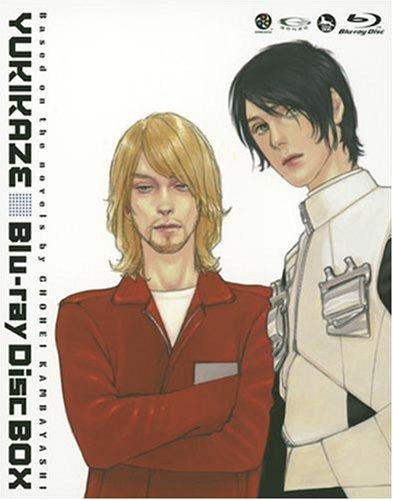 戦闘妖精雪風 Blu-ray Disc Box (初回限定生産)