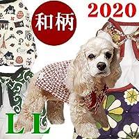 [犬のちゃんちゃんこ 国産品][2020新柄]犬服 パジャマ ドッグウェア 和柄 LLサイズ LL,12.さくら