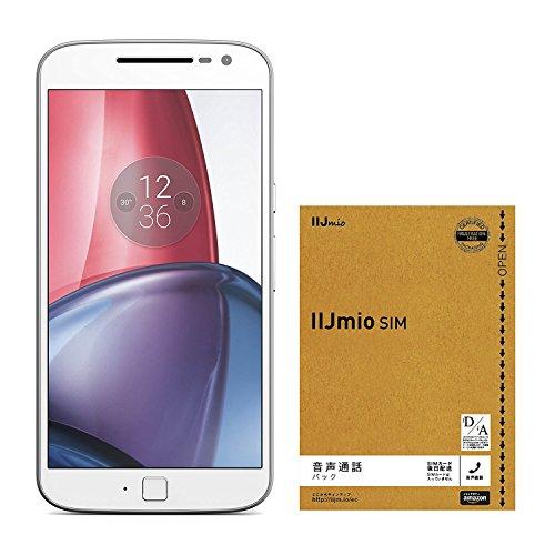 Motorola(モトローラ) Moto G4 Plus SIMフリースマー...