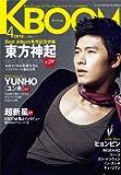KBOOM(ケーブーム)2010年4月号[雑誌]