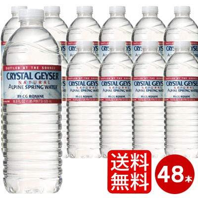 クリスタルガイザー CRYSTAL GEYSER シャスタ水...