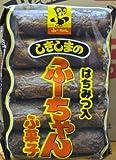 しきしまの10本入ふ菓子 (ふーちゃん) (1箱は10本入り袋が10袋です。)