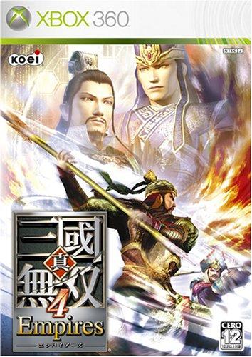 真 三國無双4 Empires - Xbox360