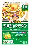 グリコ 1歳からの幼児食 かぼちゃグラタンン 2食入×5個