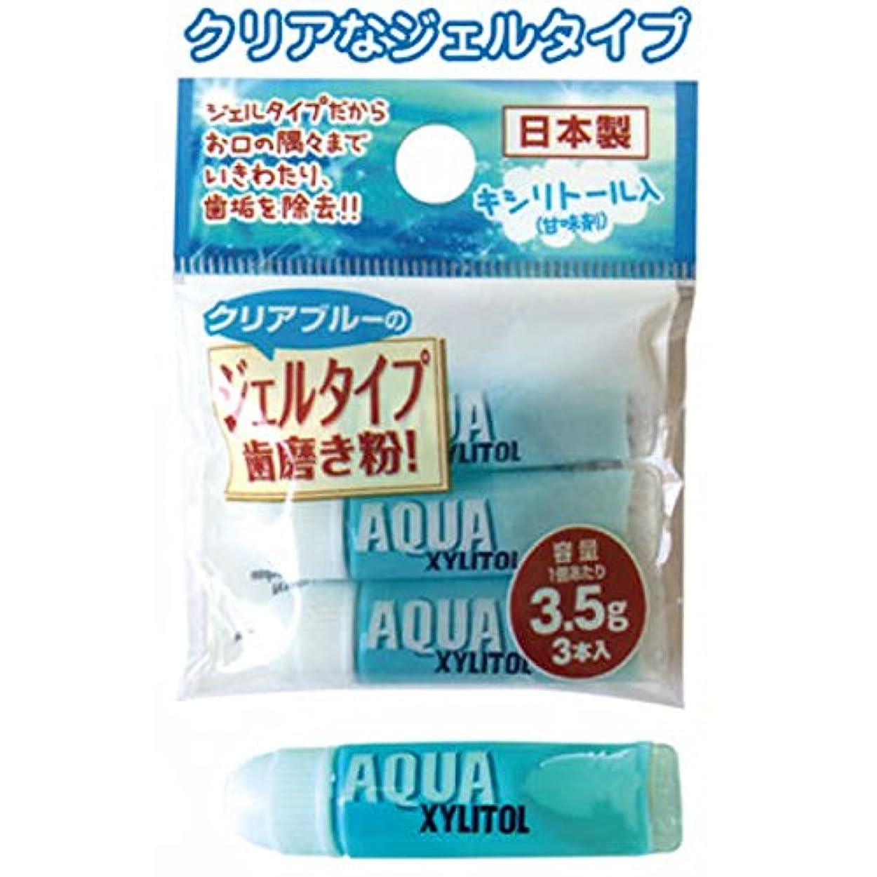 書き込みピンク青デンタルジェル(3本入)日本製 japan 【まとめ買い12個セット】 41-083