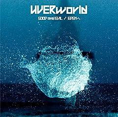 GOOD and EVIL♪UVERworldのCDジャケット