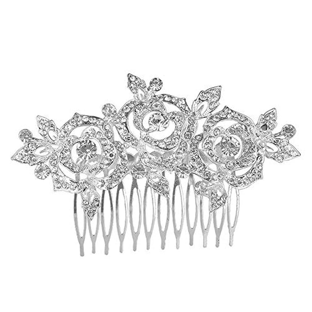 レオナルドダ額重要髪の櫛挿入櫛花嫁の髪櫛クラウン髪の櫛結婚式の付属品櫛の髪の櫛花の櫛の櫛ブライダルヘッドドレス