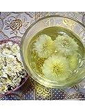 菊花茶(黄山貢菊) 無硫 花茶 40g