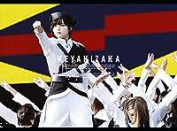 欅共和国2018(初回生産限定盤) (特典なし) [Blu-ray]