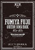 復刻版 藤井フミヤ / ギター弾き語り曲集 80s~90s