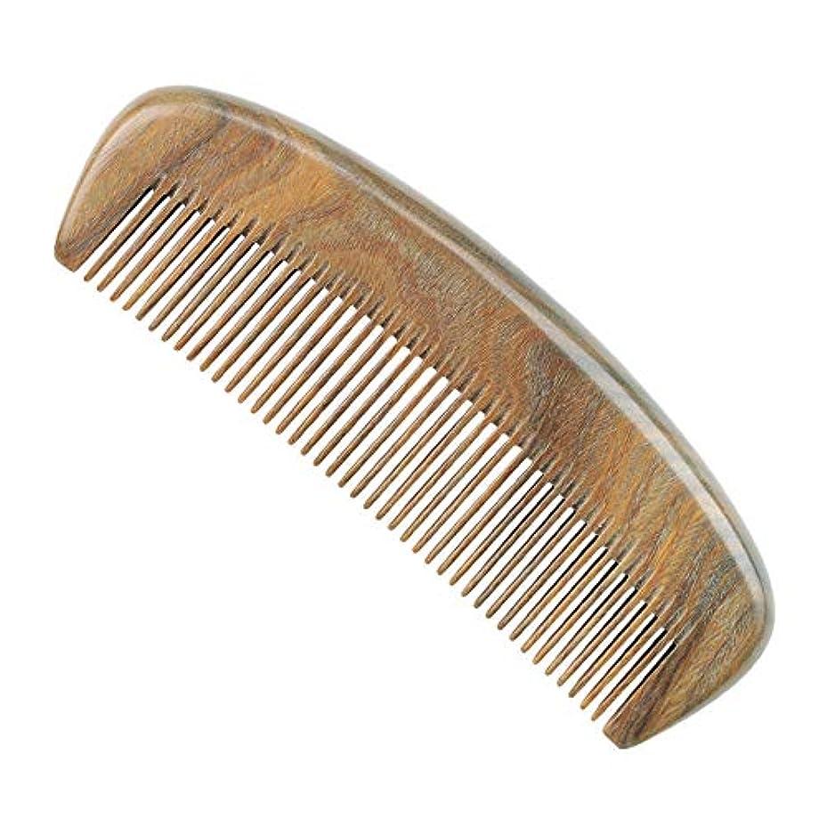 ライトニング地上の前置詞ヘアーコーム サンダルウッドワイドの歯と細かい歯の櫛帯電防止ヘアコーム 理髪の櫛