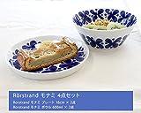 ロールストランド(Rorstrand) モナミ 4点セット(プレート、ボウル 各2) 【並行輸入品】