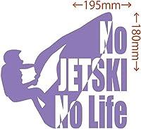 カッティングステッカー No JETSKI No Life (ジェットスキー)・2 約180mm×約195mm ラベンダー 薄紫