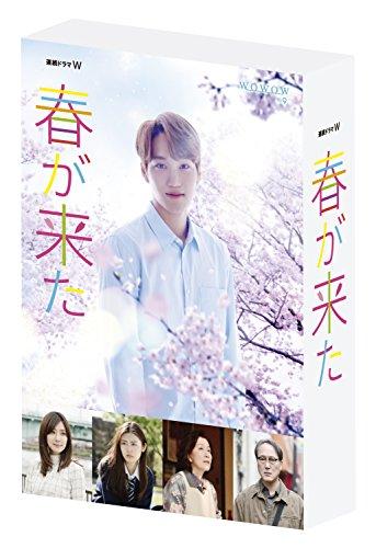 連続ドラマW  春が来た Blu-ray BOX...