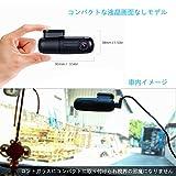 Blueskysea B1W 1080P WIFI 小型ドライブレコーダー 150°広角 G-センサー 駐車監視 コンデンサ内蔵 360度回転可能なレンズ