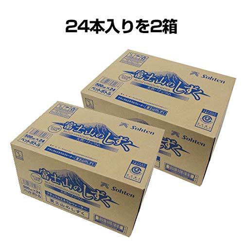 『富士山のしずく ナチュラルミネラルウォーター 500ml×24本×2ケース』の1枚目の画像