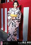 AKB48 公式生写真 ハロウィン・ナイト 劇場盤 一歩目音頭 Ver. 【渡辺麻友】