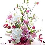 豪華にユリバラ蘭の花アレンジ 誕生日の花 敬老の日 記念日 還暦祝いの花 喜寿米寿お祝いの花 開店祝い花 お見舞いの花 退職お祝いの花 メッセージカード付
