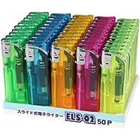 スライド式電子ライター ELS-02 200P