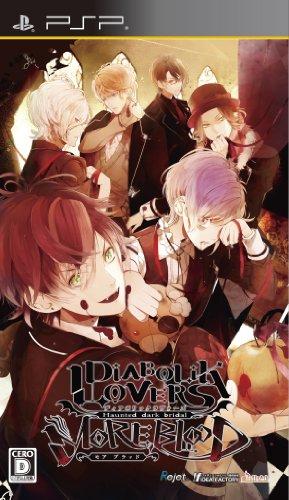 DIABOLIK LOVERS MORE,BLOOD (通常版) - PSP / アイディアファクトリー