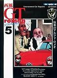 西風 GT roman STRADALE 5 画像