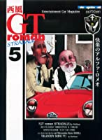 西風 GT roman STRADALE 5