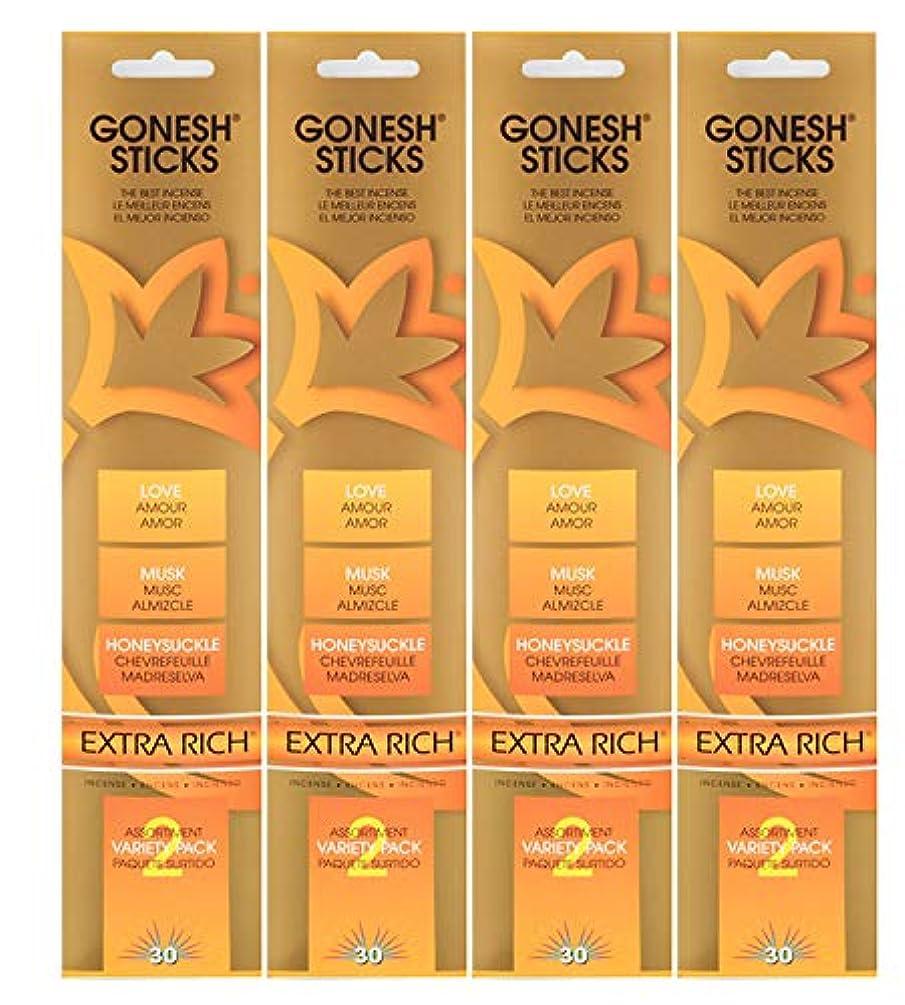 パレード刑務所完璧Gonesh Incense Sticks – Extra Rich Variety Pack # 2 (愛、ムスク、スイカズラ) Lot of 4