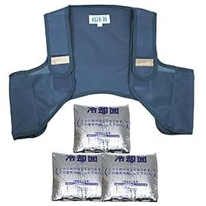 熱中症対策グッズ 冷却ベスト 上位モデル アイスハーネス アイスパック(保冷剤)3個付き 男女兼用 ネイビー×ネイビー LL-3Lサイズ