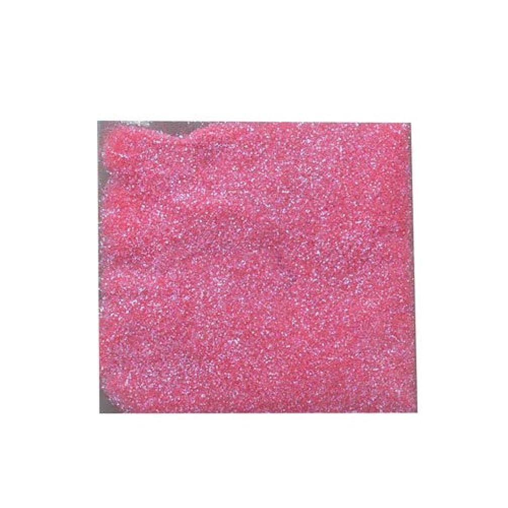 テザー反応するすずめピカエース ネイル用パウダー ラメカラーオーロラB 耐溶剤 S #533 ローズ 0.7g