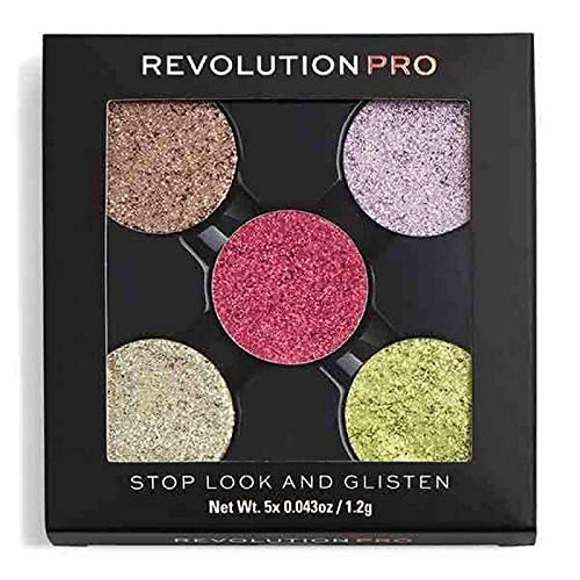 [Revolution ] 革命のプロが見て、光る、キラキラパックストップを押します - Revolution Pro Pressed Glitter Pack Stop, Look and Glisten [並行輸入品]