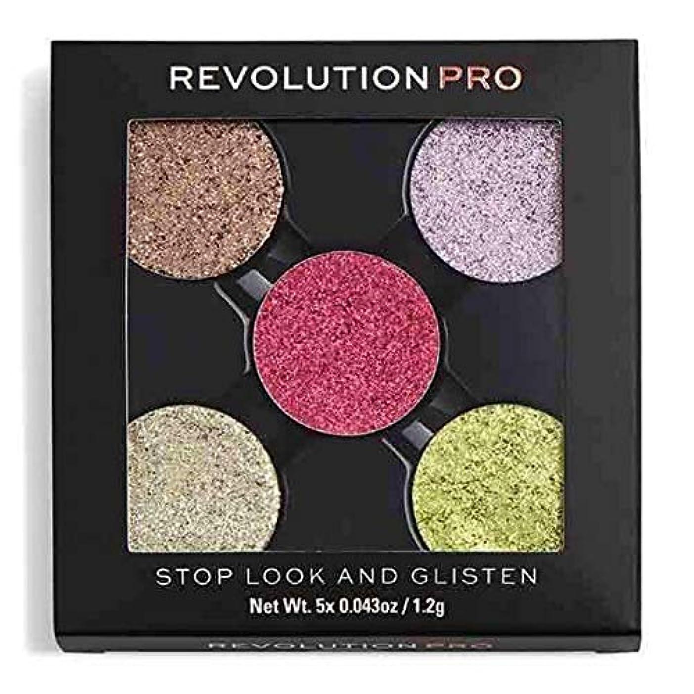 たくさん間接的程度[Revolution ] 革命のプロが見て、光る、キラキラパックストップを押します - Revolution Pro Pressed Glitter Pack Stop, Look and Glisten [並行輸入品]