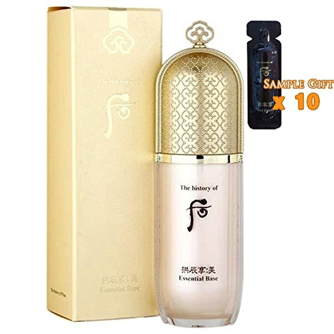 降雨うっかりシェーバーThe history of Whoo Gongjinhyang Mi Essential Base 40ml K-beauty[並行輸入品]
