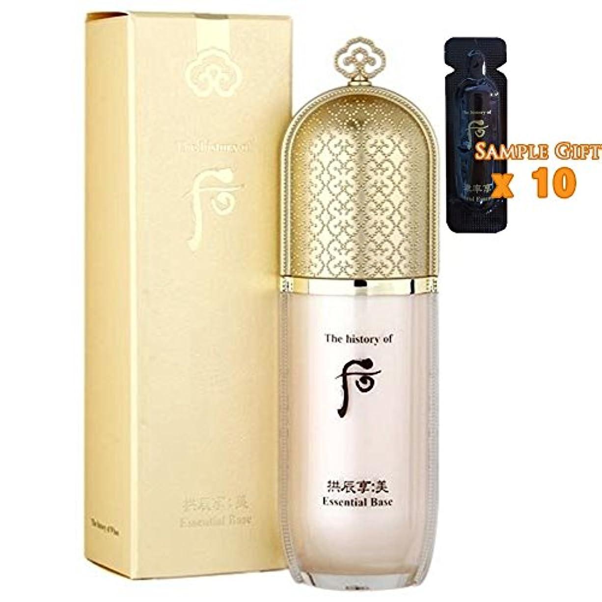 かんがい命令的方法論The history of Whoo Gongjinhyang Mi Essential Base 40ml K-beauty[並行輸入品]