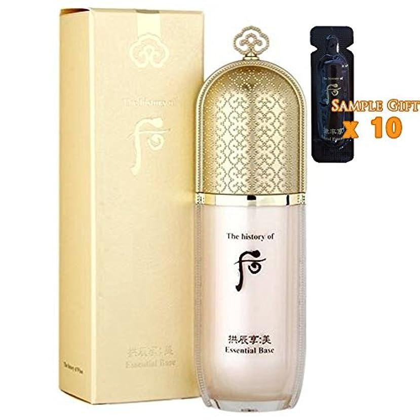 一回ジョージハンブリーカジュアルThe history of Whoo Gongjinhyang Mi Essential Base 40ml K-beauty[並行輸入品]
