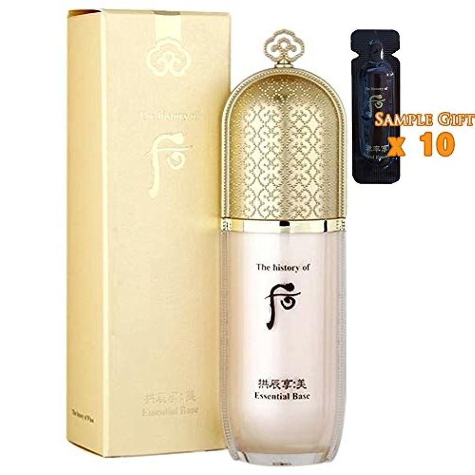 ブローホールスロベニアスリットThe history of Whoo Gongjinhyang Mi Essential Base 40ml K-beauty[並行輸入品]