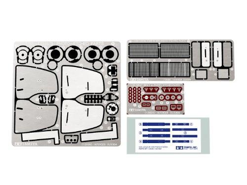 ディティールアップパーツシリーズ No.39 1/20 ロータス タイプ 79 1979 エッチングパーツセット