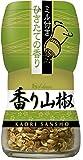 ハウス 香り山椒 10g