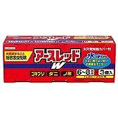 【第2類医薬品】アースレッドW 6-8畳用 10g×3