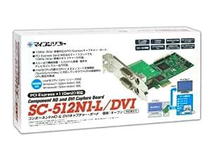 電波新聞社 コンポーネントHD&DVIキャプチャー・ボード SC-512N1-L/DVI N DP3913548