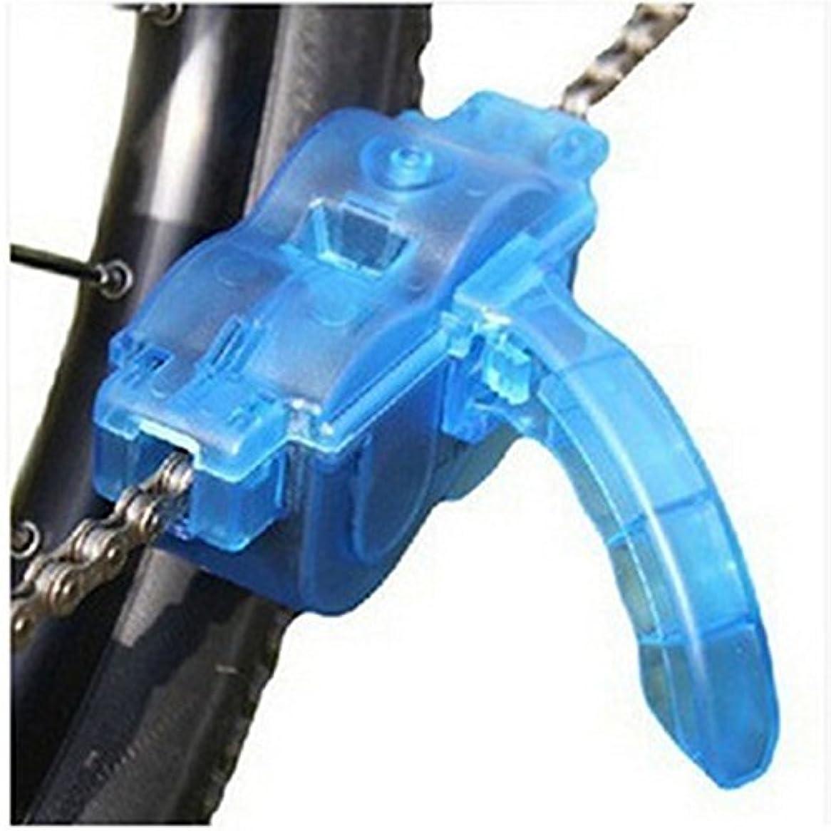 なぜならパースブラックボロウ余暇RaiFu ユニバーサル 自転車チェーンクリーナー チェーン洗浄器具 自転車チェーン洗浄 マウンテンバイクチェン洗浄器 チェンスクラバーツール 回転ブラシ 自転車アクセサリー