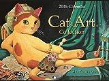 CAT ART壁掛けカレンダー2016年度版