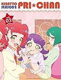 キラッとプリ☆チャン(シーズン2) Blu-ray BOX-2[Blu-ray/ブルーレイ]