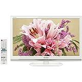 シャープ 24V型 ハイビジョン 液晶テレビ ホワイト AQUOS LC-24K20-W