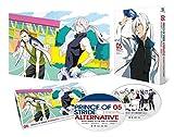 プリンス・オブ・ストライド オルタナティブ 05【DVD】[DVD]